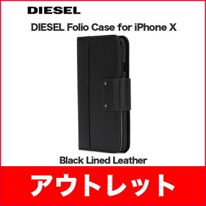 アウトレット iPhone XS/X FOLIO CASE -Black Leather|softbank-selection