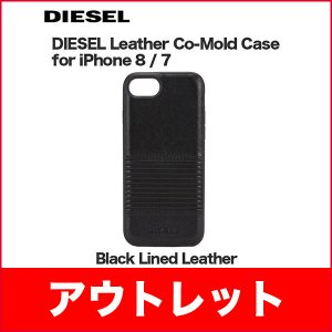アウトレット iPhone 7/8 CO-MOLDED INLAY -Black Lined Leather DIPH-002-BLKLL|softbank-selection