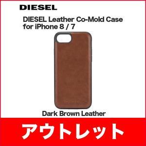アウトレット iPhone 7/8 CO-MOLDED INLAY -Brown Leather DIPH-002-BRN|softbank-selection