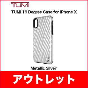 アウトレット iPhone XS/X 19 DEGREE CASE -Metaric Silver|softbank-selection