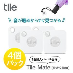 お得な4個パック 探し物を音で見つける Tile Mate(電池交換版)/ スマートトラッカー Bl...