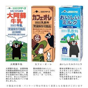 選べるらくのうマザーズ200ml紙パック飲料