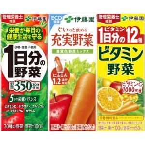伊藤園 選べる紙パック (12本入を4種類選べ...の詳細画像1