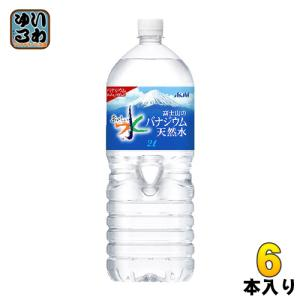 アサヒ おいしい水 富士山のバナジウム天然水 2Lペット 6...