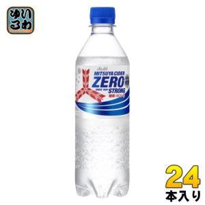 アサヒ 三ツ矢サイダー ゼロストロング 500ml ペットボトル 24本入〔炭酸 炭酸飲料〕