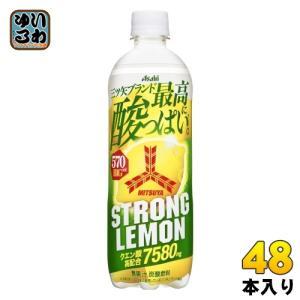 アサヒ 三ツ矢 グリーンレモン 500ml ペットボトル 48本 (24本入×2 まとめ買い) いわゆるソフトドリンクのお店