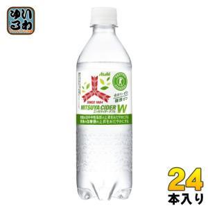 アサヒ 三ツ矢サイダー W(ダブル) 485ml ペットボトル 24本入 いわゆるソフトドリンクのお店