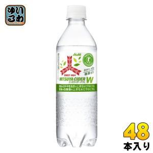 アサヒ 三ツ矢サイダー W(ダブル) 485ml ペットボトル 48本 (24本入×2 まとめ買い)〔炭酸飲料 〕 いわゆるソフトドリンクのお店