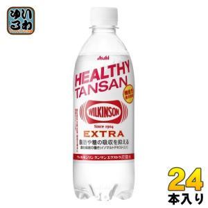 ウィルキンソン タンサン エクストラ 490ml ペットボトル 24本入 アサヒ〔炭酸水〕