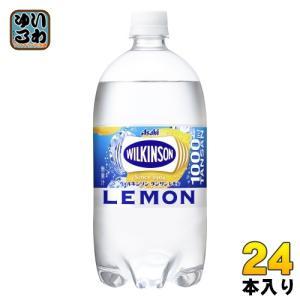 アサヒ ウィルキンソン タンサン レモン 1L ペットボトル 24本 (12本入×2 まとめ買い)