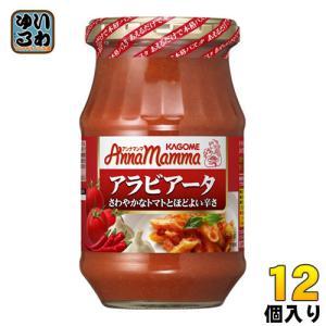 カゴメ アンナマンマ アラビアータ 330g 瓶 12個入