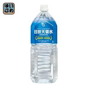 日田天領水 2.0リットルペットボトル 10本入〔ミネラルウ...