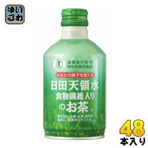 日田天領水 食物繊維入りのお茶 300g缶 24本入×2 ま...