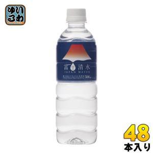 ミツウロコ 富士清水 JAPAN WATER 500ml ペットボトル 48本 (24本入×2 まとめ買い) いわゆるソフトドリンクのお店