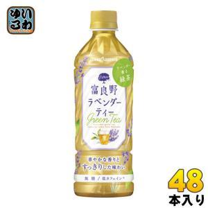 ポッカサッポロ 富良野ラベンダーティー 500ml ペットボトル 48本 (24本入×2 まとめ買い...