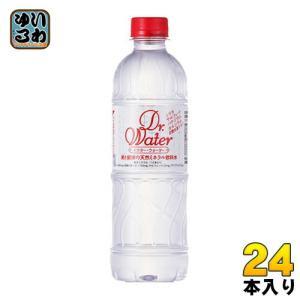 フレッシュアクアジャパン ドクターウォーター ...の関連商品9