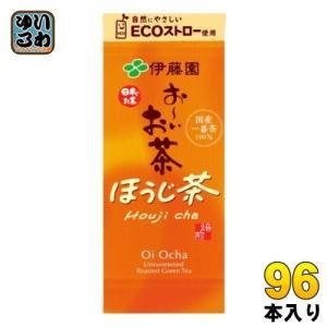 伊藤園 お〜いお茶 ほうじ茶 250ml 紙パック 96本 (24本入×4 まとめ買い)