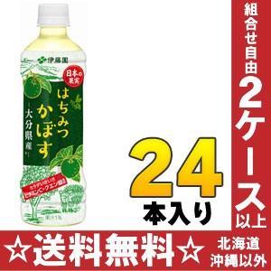 伊藤園 日本の果実 はちみつかぼす 500gペット 24本入
