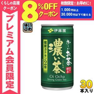伊藤園 お〜いお茶 濃い茶 190g缶 30本入