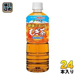 伊藤園 健康ミネラルむぎ茶 600ml ペットボトル 24本入〔麦茶 むぎちゃ お茶〕