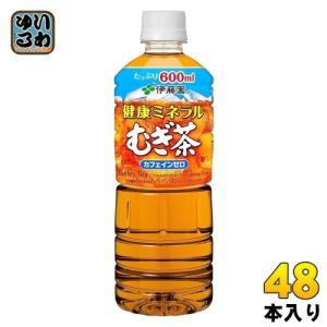 伊藤園 健康ミネラルむぎ茶 600ml ペットボトル 48本 (24本入×2 まとめ買い)〔麦茶 む...