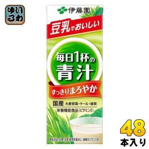 伊藤園 毎日1杯の青汁 まろやか豆乳ミックス 200ml 紙パック 48本 (24本入×2 まとめ買...