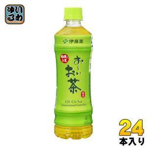 伊藤園 お〜いお茶 緑茶 525mlペット 24本入