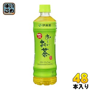 伊藤園 お〜いお茶 緑茶 525mlペット 24本入×2 まとめ買い