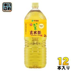 伊藤園 お〜いお茶 抹茶入り玄米茶 2Lペット 6本入×2 まとめ買い