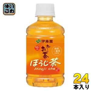 伊藤園 お〜いお茶 絶品ほうじ茶 280mlペット 24本入