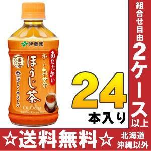 伊藤園 お〜いお茶 ほうじ茶 ホット 345mlペット 24本入