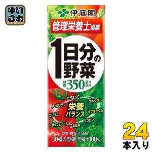 伊藤園 1日分の野菜 200ml 紙パック 24...の商品画像