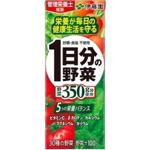 伊藤園 1日分の野菜 200ml紙パック 24...の詳細画像1