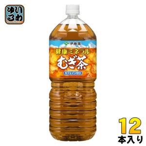 伊藤園 健康ミネラルむぎ茶 2L ペットボトル 12本 (6本入×2 まとめ買い)〔麦茶 むぎちゃ ...