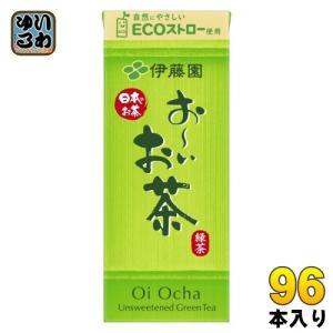 伊藤園 お〜いお茶 緑茶 250ml 紙パック 96本 (24本入×4 まとめ買い)