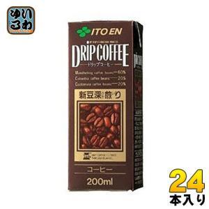 伊藤園 ドリップコーヒー 200ml紙パック 24本入