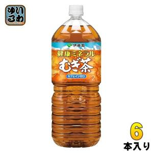 伊藤園 健康ミネラルむぎ茶 2L ペットボトル 6本入〔麦茶 むぎちゃ お茶〕