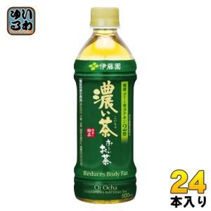 伊藤園 お〜いお茶 濃い茶(VD用) 500mlペット 24本入
