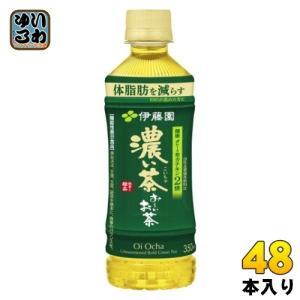 伊藤園 お〜いお茶 濃い茶 350mlペット 24本入×2 まとめ買い