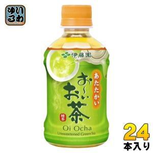 伊藤園 お〜いお茶 緑茶 ホット 275mlペット 24本入
