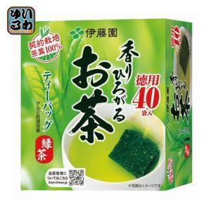 伊藤園 香りひろがるお茶 緑茶ティーバッグ 40袋×6箱入