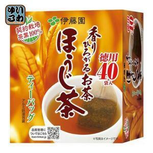 伊藤園 香りひろがるお茶 ほうじ茶ティーバッグ 40袋×6箱入