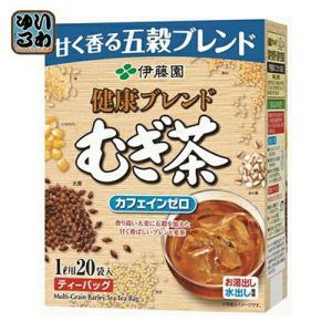 伊藤園 健康ブレンドむぎ茶ティーバッグ 20袋×10箱入