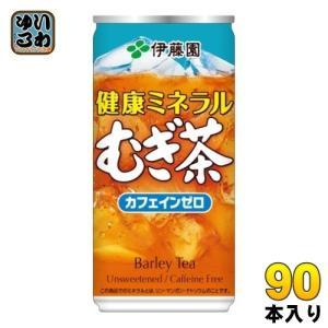 伊藤園 健康ミネラルむぎ茶 190g 缶 90本 (30本入×3 まとめ買い)〔麦茶 むぎちゃ お茶...