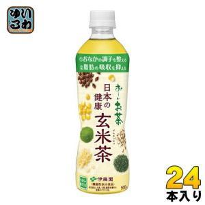 伊藤園 お〜いお茶 日本の健康 玄米茶 500mlペット 24本入