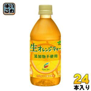 伊藤園 TEAS'TEA ティーズティー 生オレンジティー 500ml ペットボトル 24本入〔紅茶〕の画像