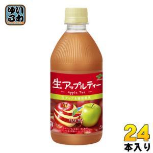 伊藤園 TEAS'TEA ティーズティー 生アップルティー 500ml ペットボトル 24本入〔紅茶...