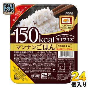 大塚食品 マイサイズ マンナンごはん 1食分 ...の関連商品4