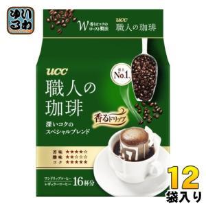 UCC 職人の珈琲 ドリップコーヒー 深いコクのスペシャルブレンド 18杯分×12袋