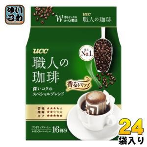 UCC 職人の珈琲 ドリップコーヒー 深いコクのスペシャルブレンド 18杯分×24袋(12袋入×2 ...